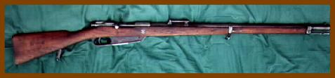 M88/05 GEW88 COMMISSION RIFLE