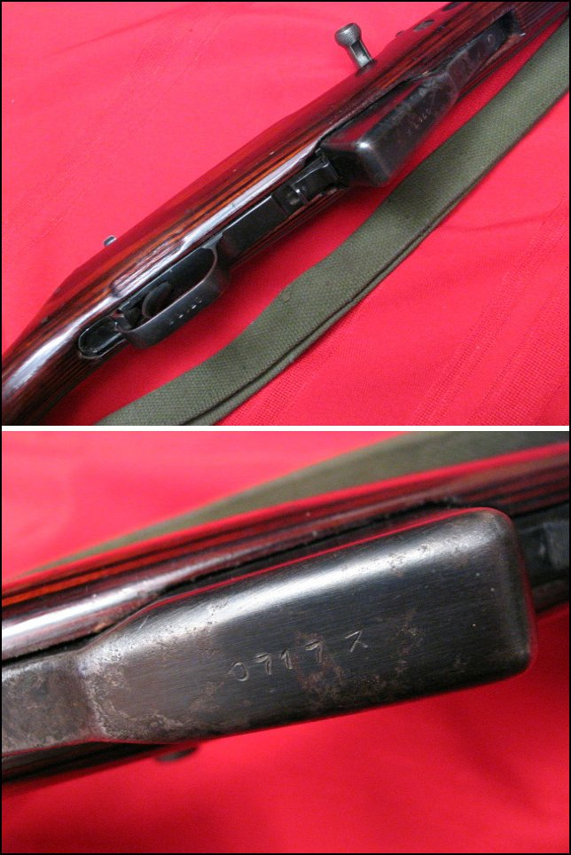 Military Surplus Auction >> North Korean SKS Page